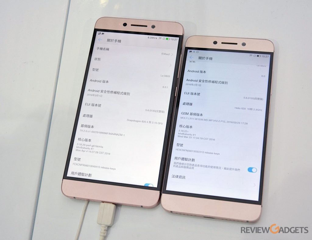 Third flash sale for LeEco's Le 2 smartphone