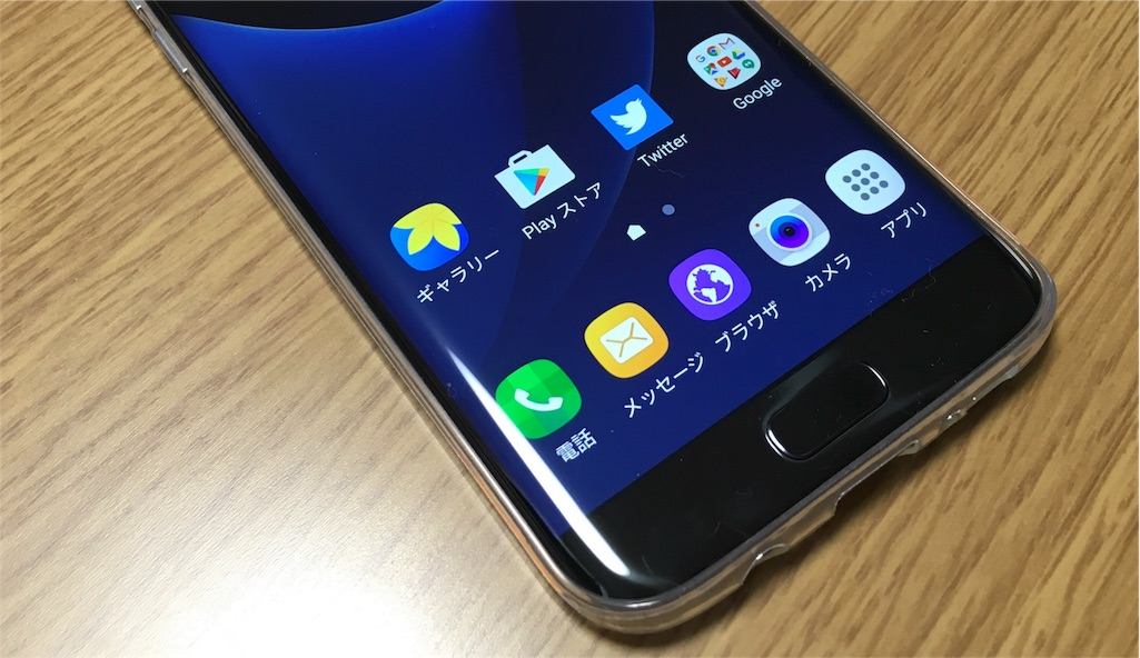 samsung-to-launch-glossy-black-variant-of-galaxy-s7-edge